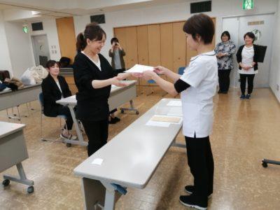 第一期生最終試験終了